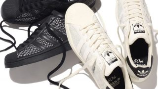 atmos × adidas SUPERSTAR G-SNK R-SNKが7/17に国内発売予定