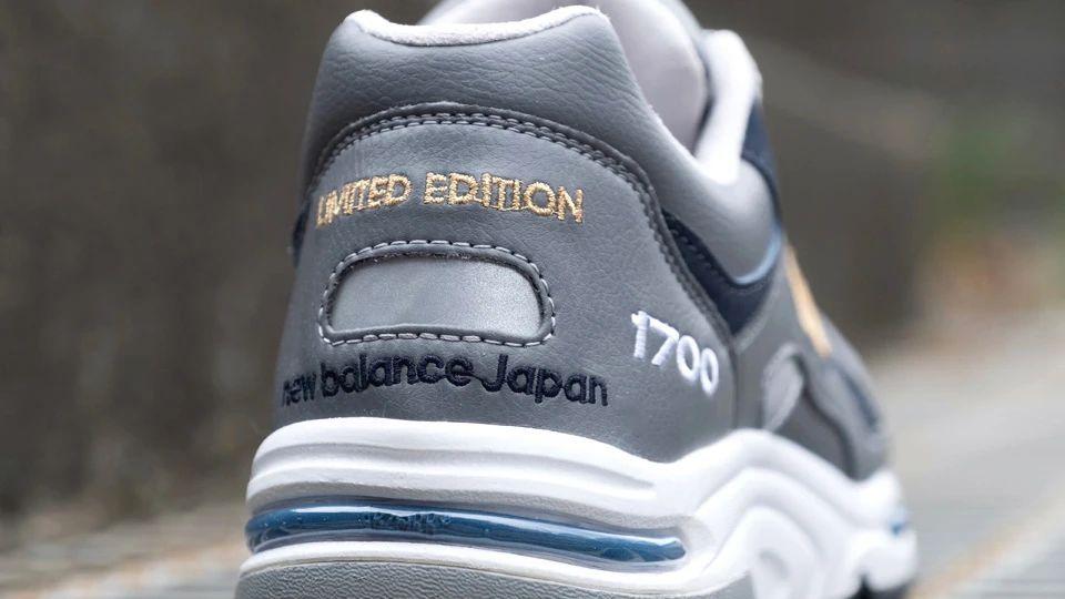 new-balance-cm1700nj-release-20200710