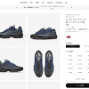 NIKE AIR MAX 95 UNLOCKED BY YOUが7/14に再販中【直リンク有り】