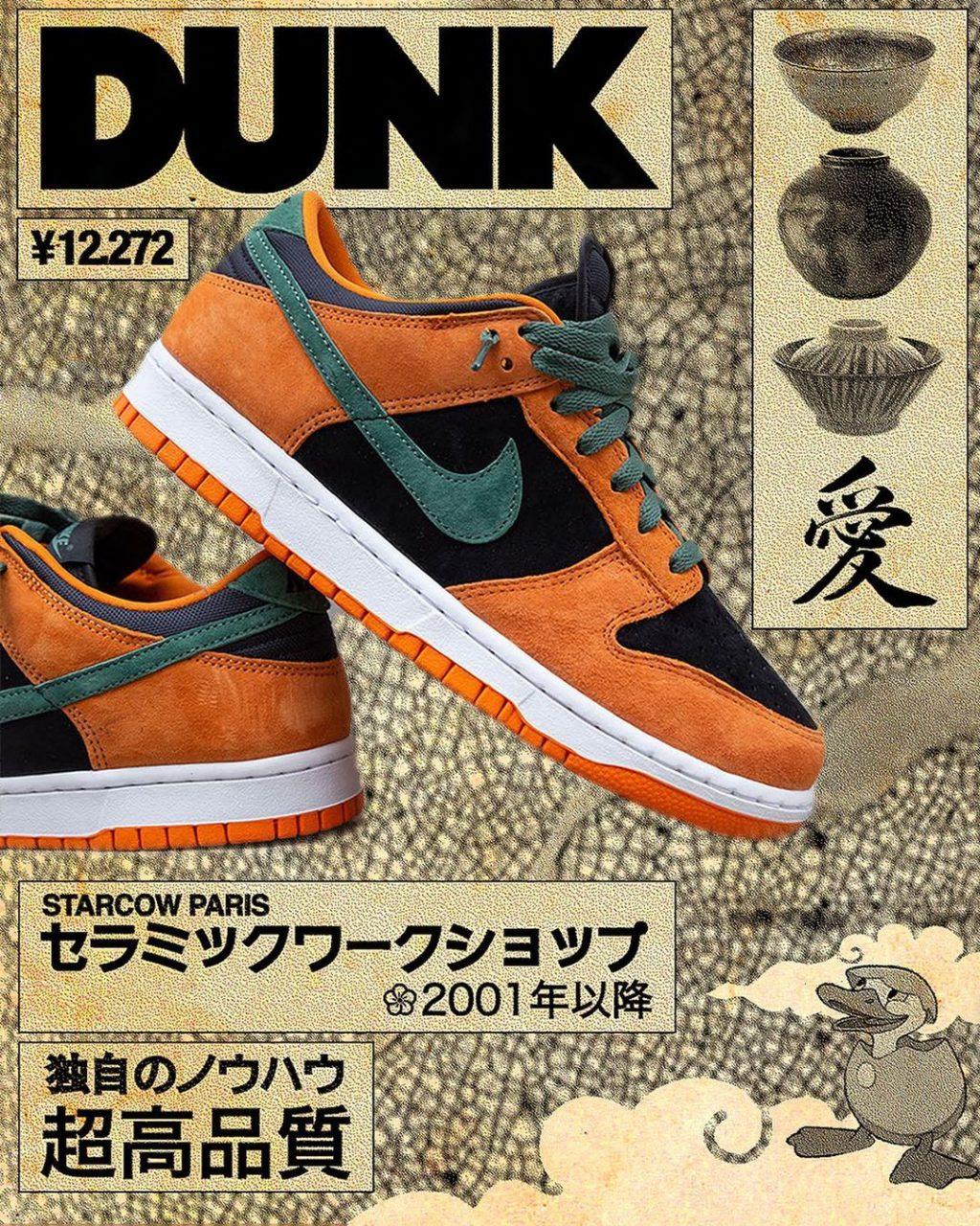 nike-dunk-low-ceramic-da1469-001-release-20201119