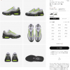 NIKE AIR MAX 95 UNLOCKED BY YOUが8/26に再販中【直リンク有り】