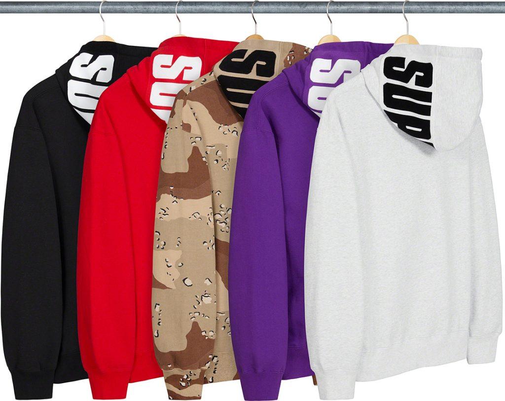 supreme-20aw-20fw-rib-hooded-sweatshirt