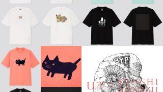 米津玄師 × UNIQLO UT 20SS コラボTシャツ 6型が8/14に国内発売予定