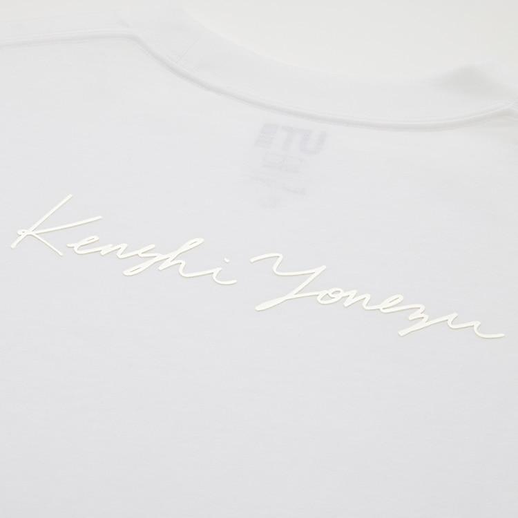 yonezu-kenshi-uniqlo-ut-tee-release-20200814