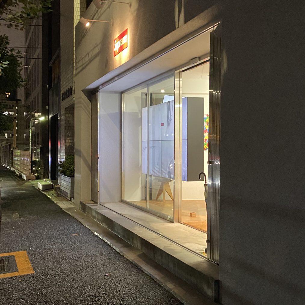 supreme-online-store-20200926-week5-release-items-daikanyama