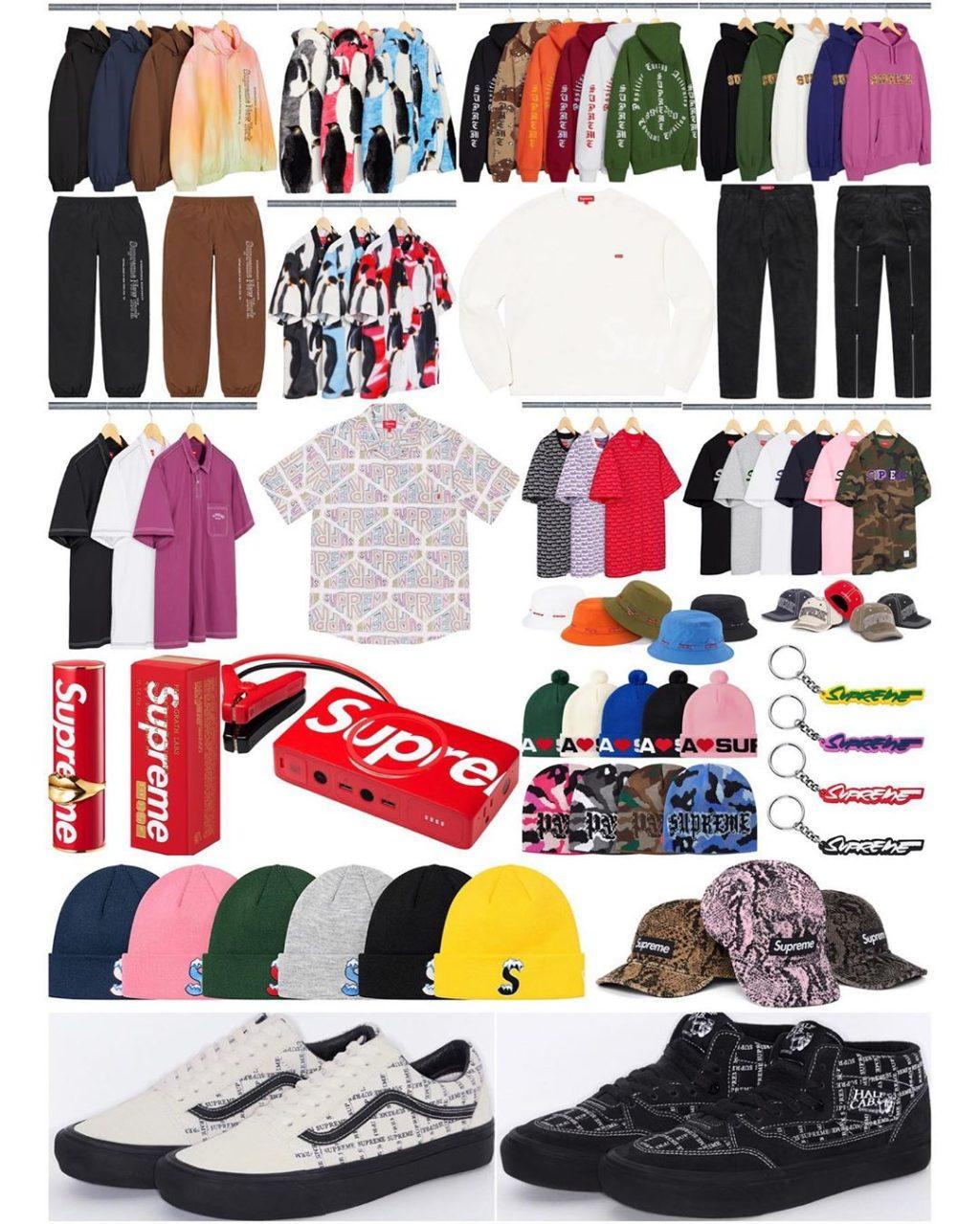supreme-online-store-20200912-week3-release-items-droplist