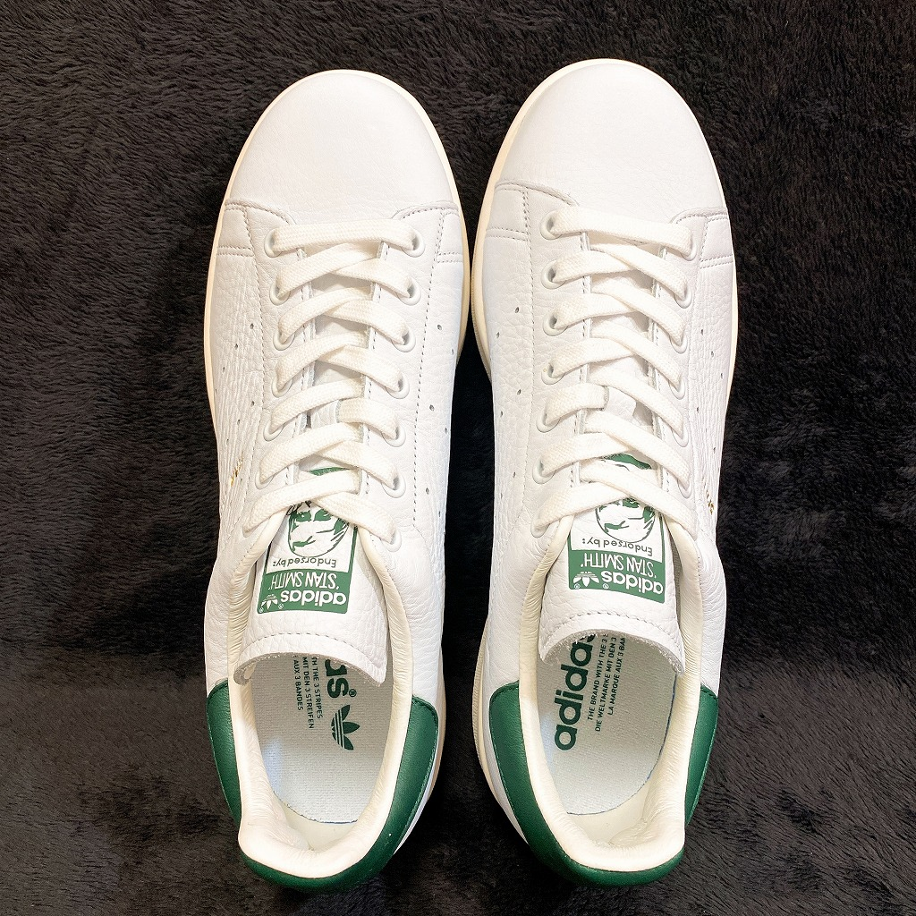 adidas-stan-smith-cq2871-review