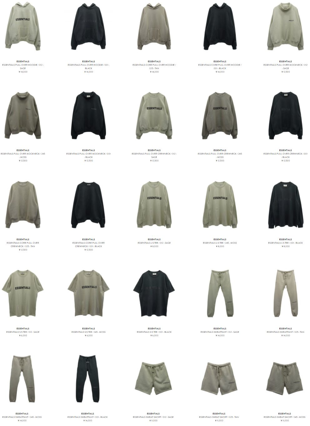essentials-fw20-new-collection-release-20201012