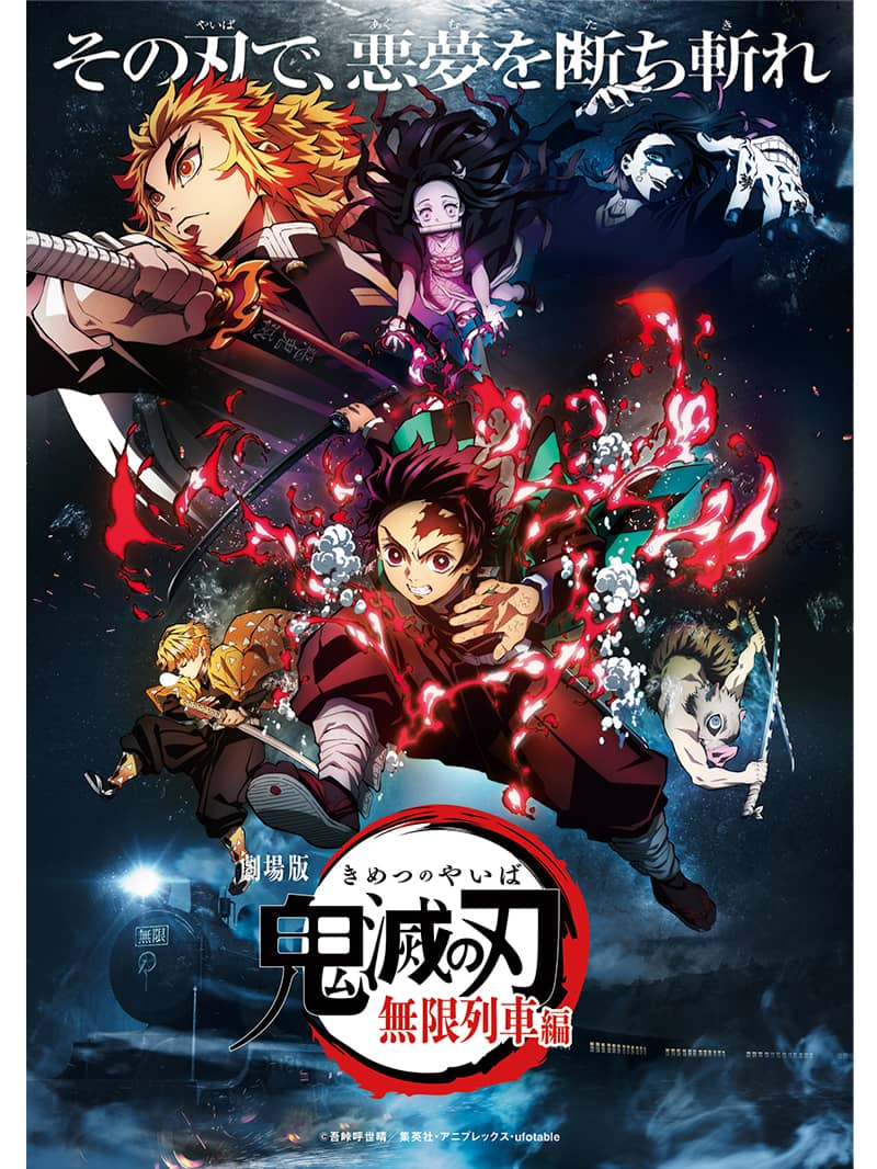 gu-kimetsu-yaiba-2nd-collaboration-release-202011