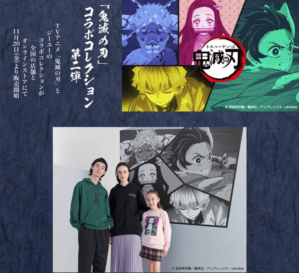 gu-kimetsu-yaiba-2nd-collaboration-release-20201120