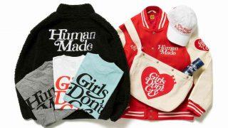 HUMAN MADE × GIRLS DON'T CRY 20AW コラボアイテムが11/27に国内発売予定【全14アイテム掲載中】