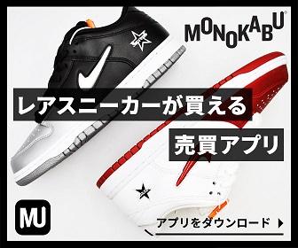 monokabu_sp