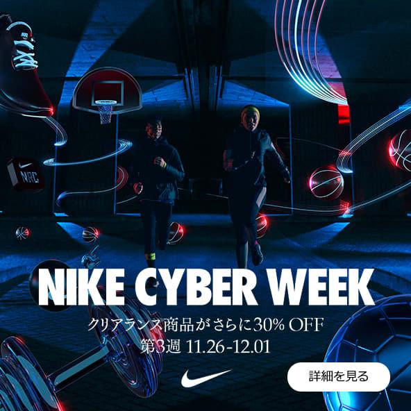 nike-cyber-week-sale-30-percent-off-start-20201126
