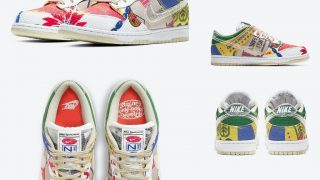 NIKE DUNK LOW SP CITY MARKET THANK YOU FOR CARINGが3/4に国内発売予定【直リンク有り】