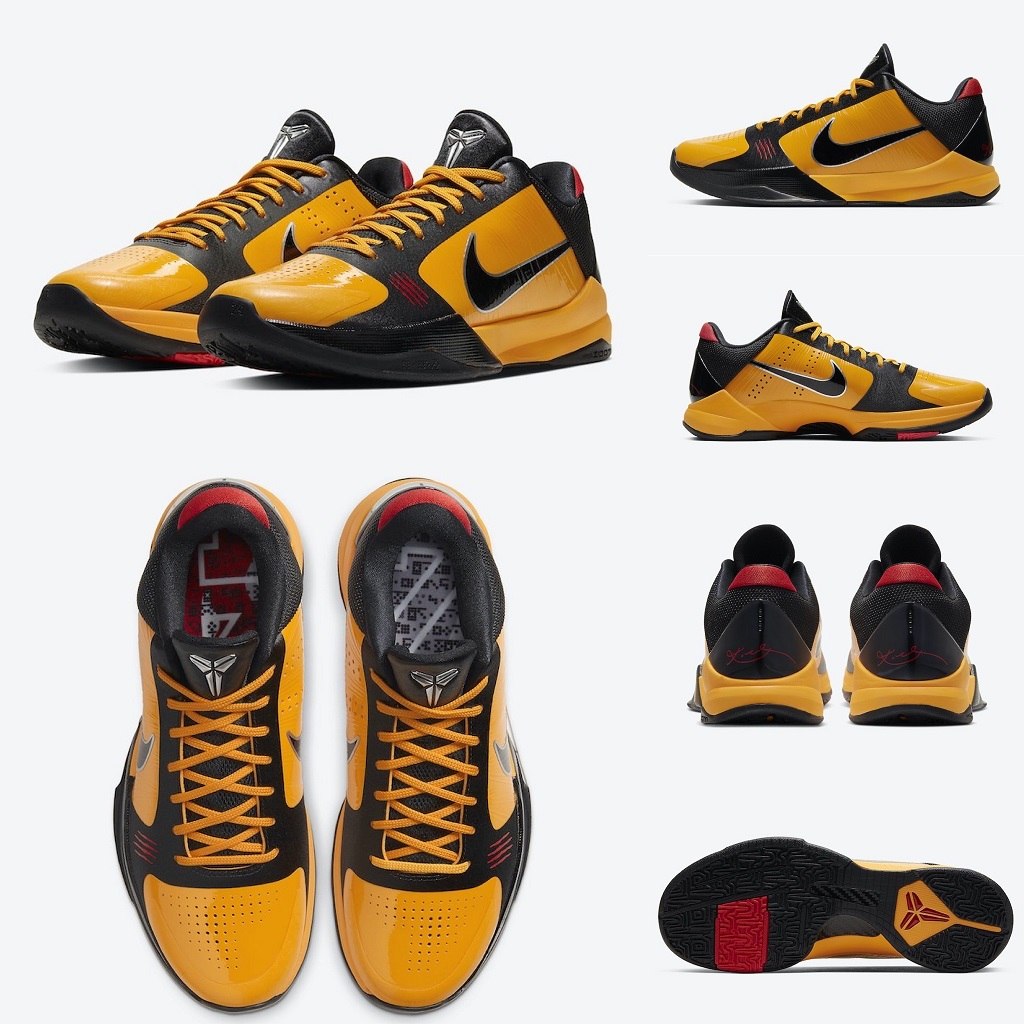 https://www.nike.com/jp/launch/t/kobe-5-protro-bruce-lee
