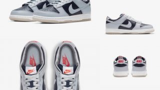 NIKE WMNS DUNK LOW COLLEGE NAVYが2/25に国内発売予定【直リンク有り】