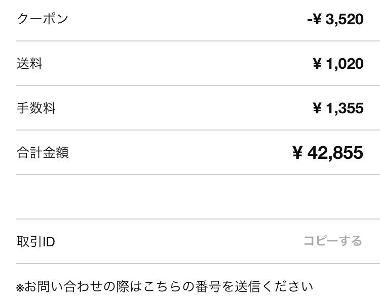 monokabu-sneaker-buy