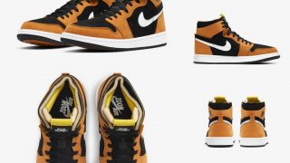 NIKE AIR JORDAN 1 HIGH ZOOM COMFORT MONARCH ORANGEが1/18に国内発売予定【直リンク有り】