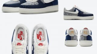 NIKE WMNS AIR FORCE 1 LOW 南部裂織が2/2、2/25に国内発売予定【直リンク有り】