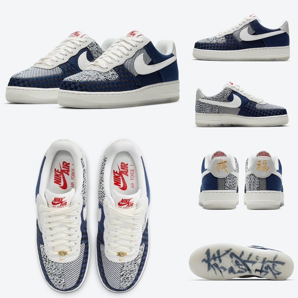 nike-wmns-air-force-1-low-sashiko-dd5401-492-release-20210202