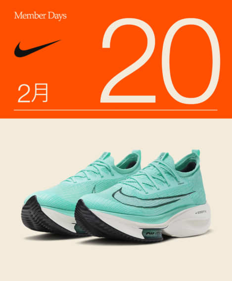 nike-online-30off-sale-start-20210217