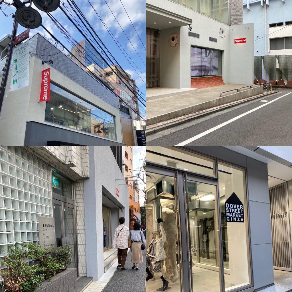 supreme-online-store-20210403-week6-release-items-tokyo