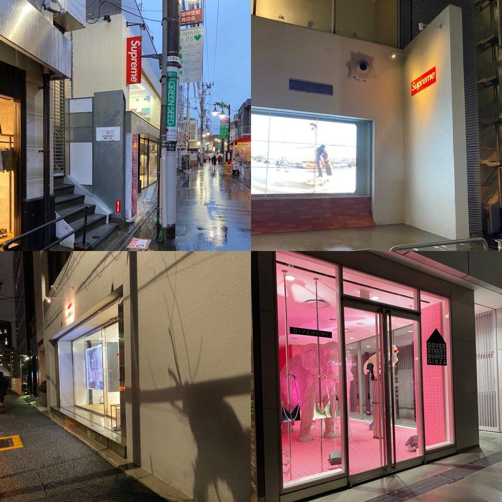 supreme-online-store-2021013-week3-release-items-tokyo