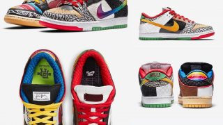 NIKE SB DUNK LOW WHAT THE P-RODが5/22、5/24に海外発売予定【直リンク有り】