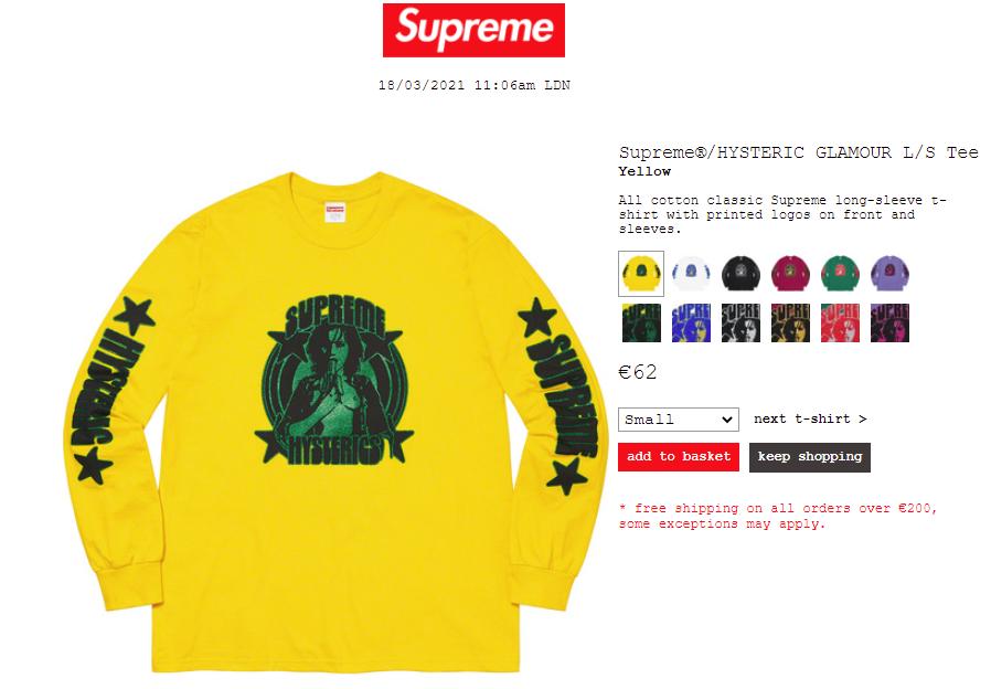 supreme-online-store-20210320-week4-release-items