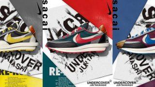 UNDERCOVER × sacai × NIKE LDWAFFLE 3カラーが10/29に国内発売予定【直リンク有り】