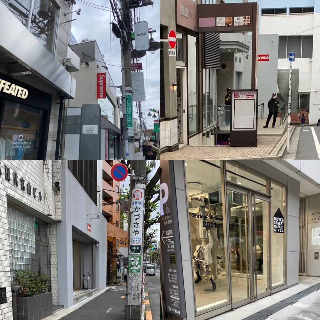 supreme-online-store-20210417-week8-release-items-tokyo