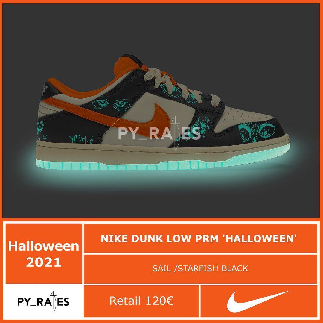 nike-dunk-low-halloween-2021-release-202110