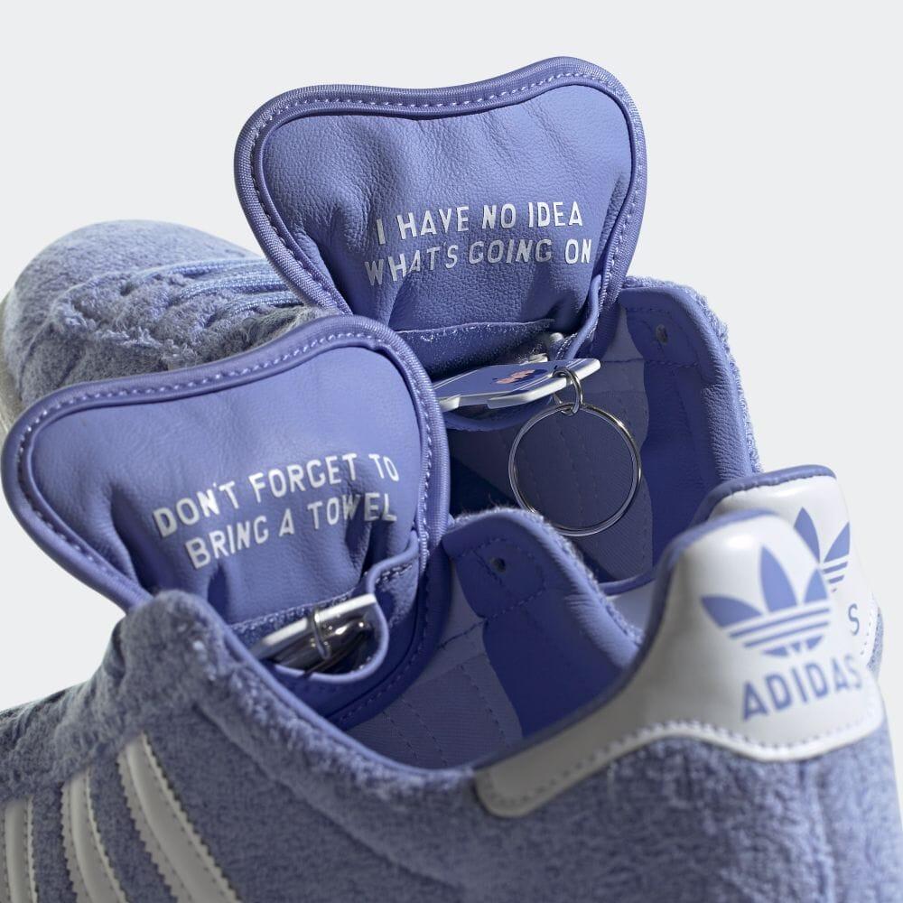 south-park-adidas-campus-80s-towelie-gz9177-release-20210420
