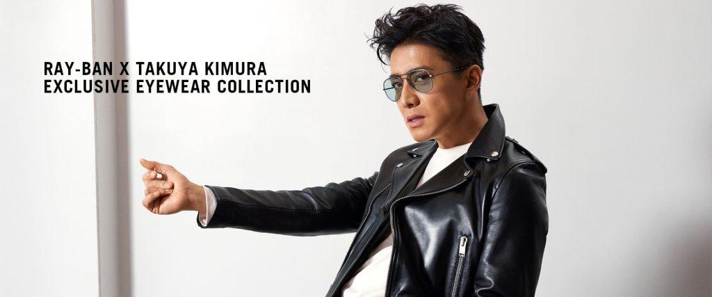 takuya-kimura-ray-ban-aviator-200-limited-release-20210424