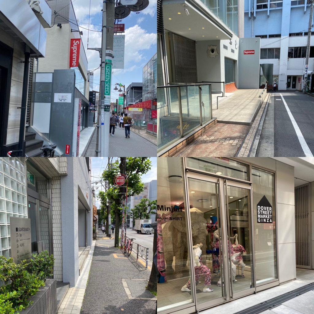 supreme-online-store-20210515-week12-release-items-tokyo