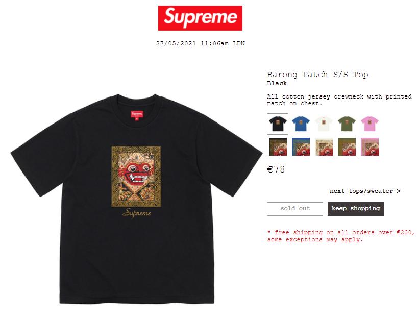 supreme-online-store-20210529-week14-release-items
