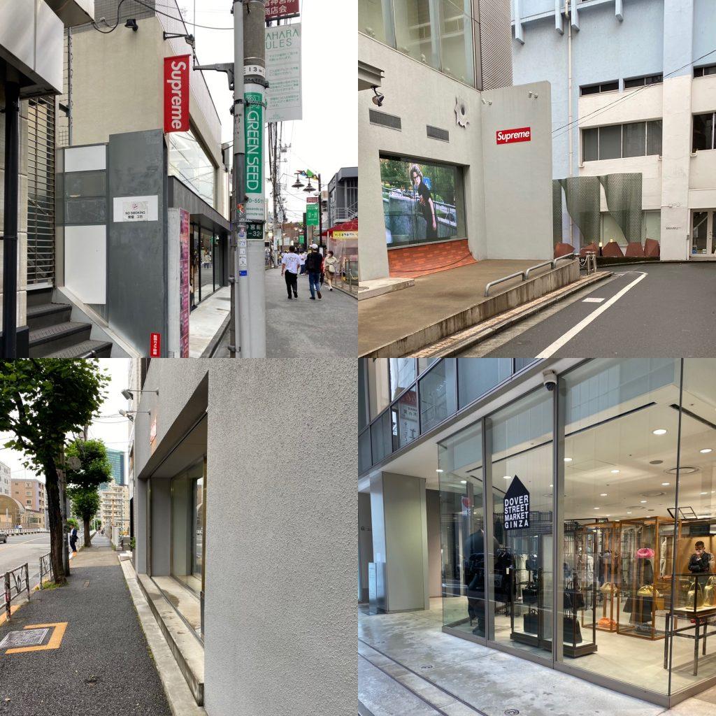 supreme-online-store-20210619-week17-release-items-tokyo