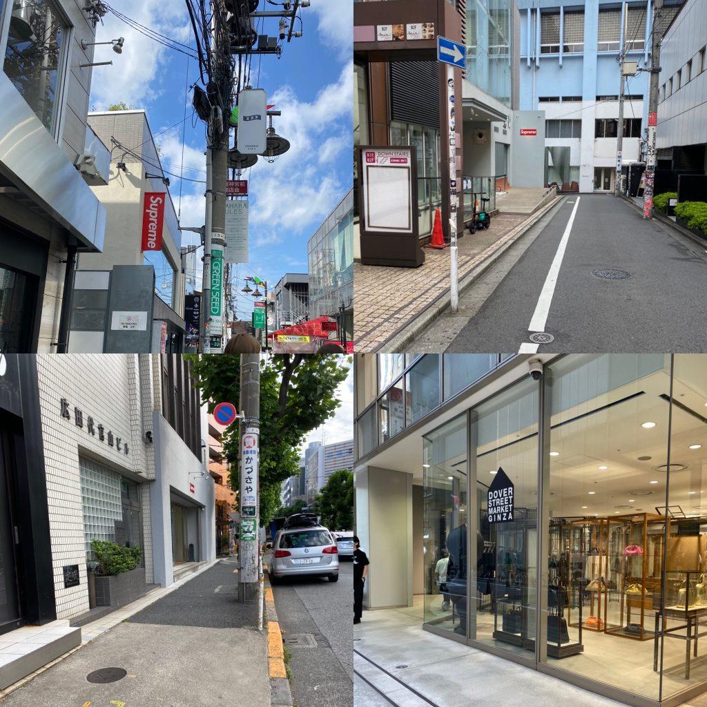 supreme-online-store-20210612-week16-release-items-tokyo