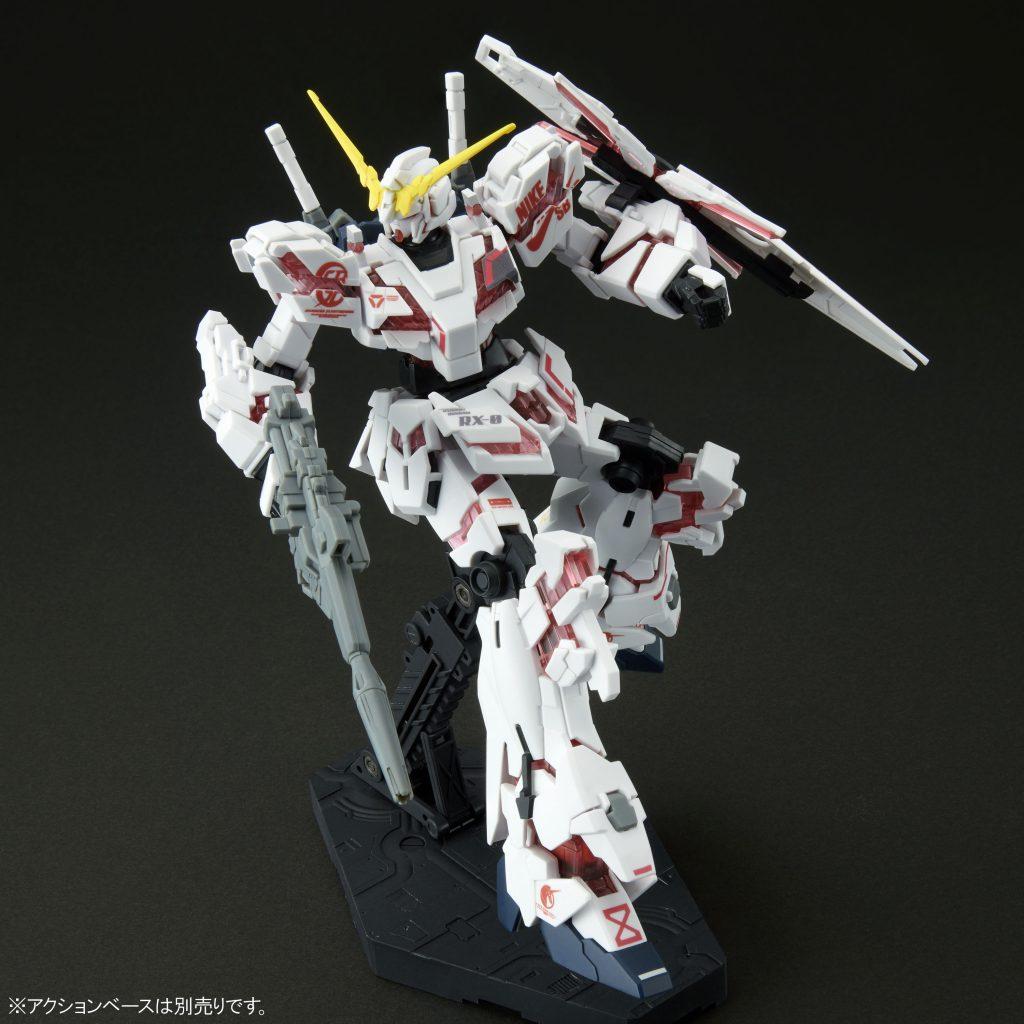 mobile-suit-gundam-unicorn-hg-1-144-release-2021