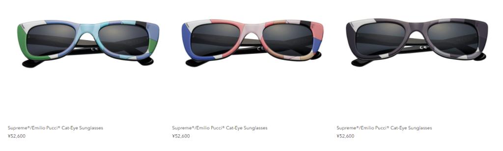 supreme-online-store-20210612-week16-release-items-online-lineup