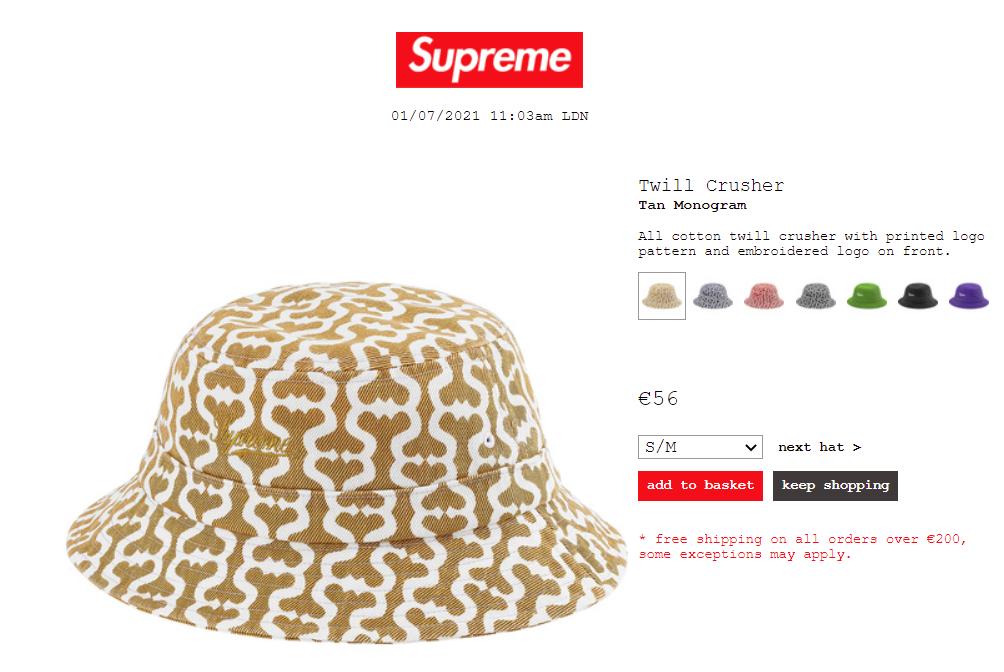 supreme-online-store-20210703-week19-release-items
