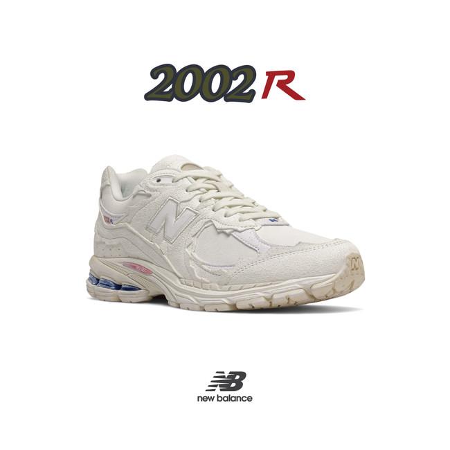 new-balance-2002r-protection-pack-m2002rdc-m2002rdb-m2002rda-release-20210717