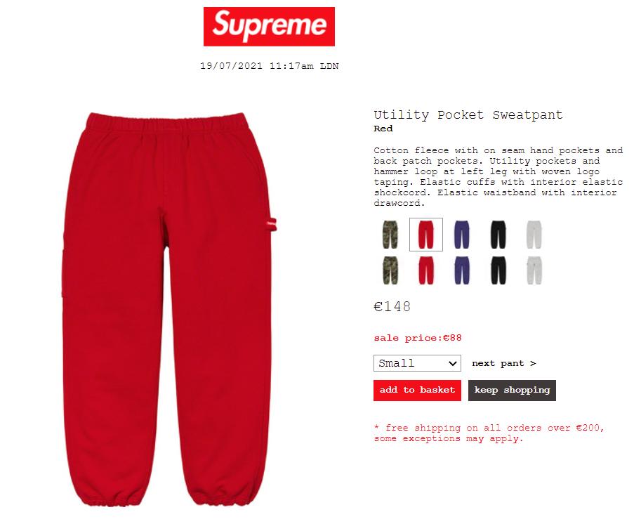 supreme-21ss-sale-start-20210719-eu-shop-online