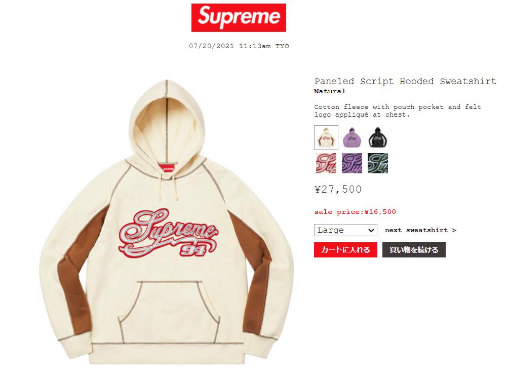 supreme-21ss-sale-start-20210720-shop-online-jp