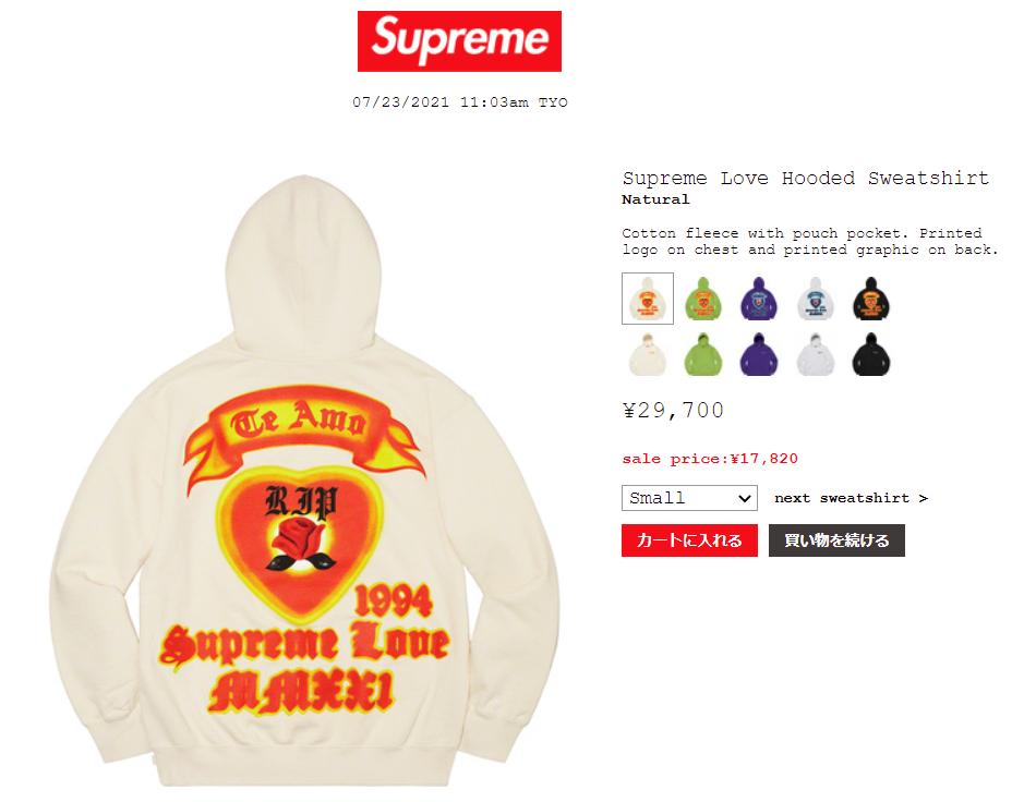 supreme-21ss-sale-start-20210723-shop-online