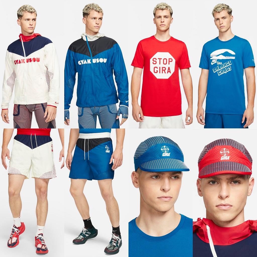 undercover-gyakusou-nike-vaporfly-next-collaboration-apparel-release-20210709