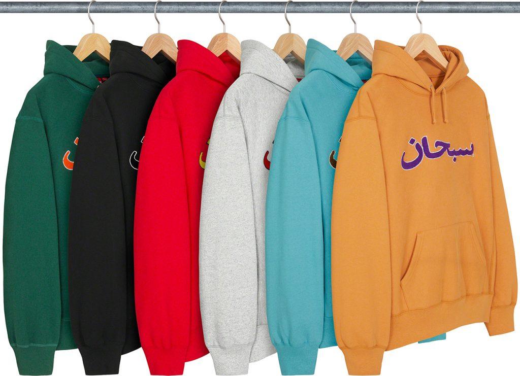 supreme-21aw-21fw-arabic-logo-hooded-sweatshirt