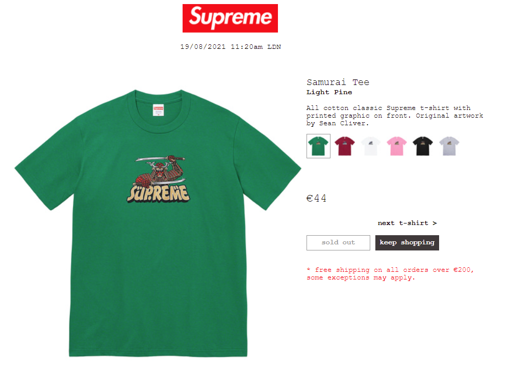 supreme-21aw-21fw-launch-20210821-week1-release-items