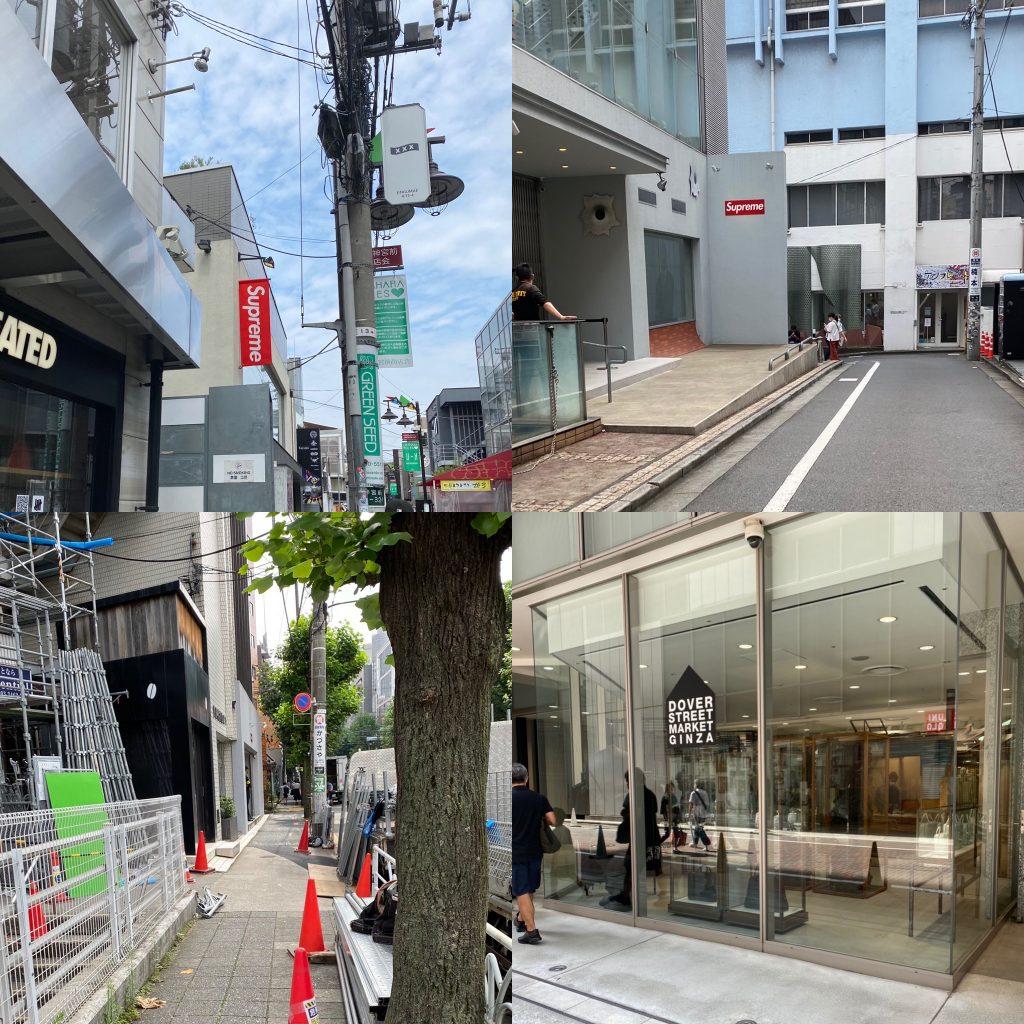 supreme-online-store-20210911-week3-release-items-tokyo