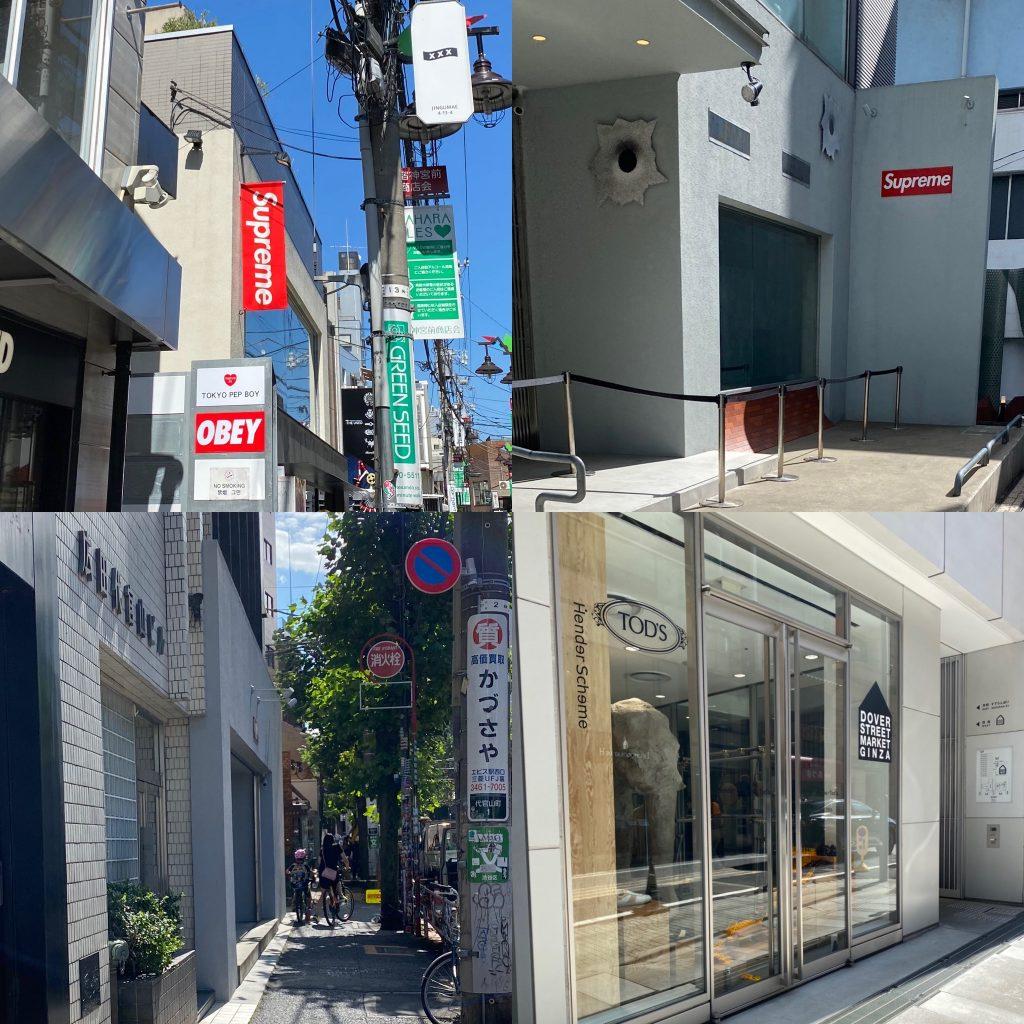 supreme-online-store-20211002-week6-release-items-tokyo
